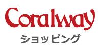 coralway