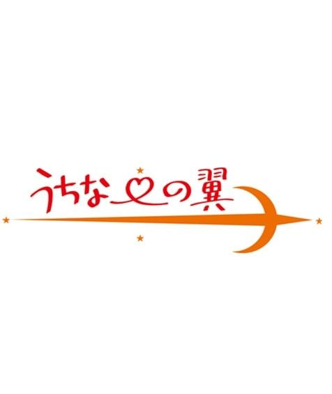 BORN IN OKINAWA 沖縄の魅力を世界へ1