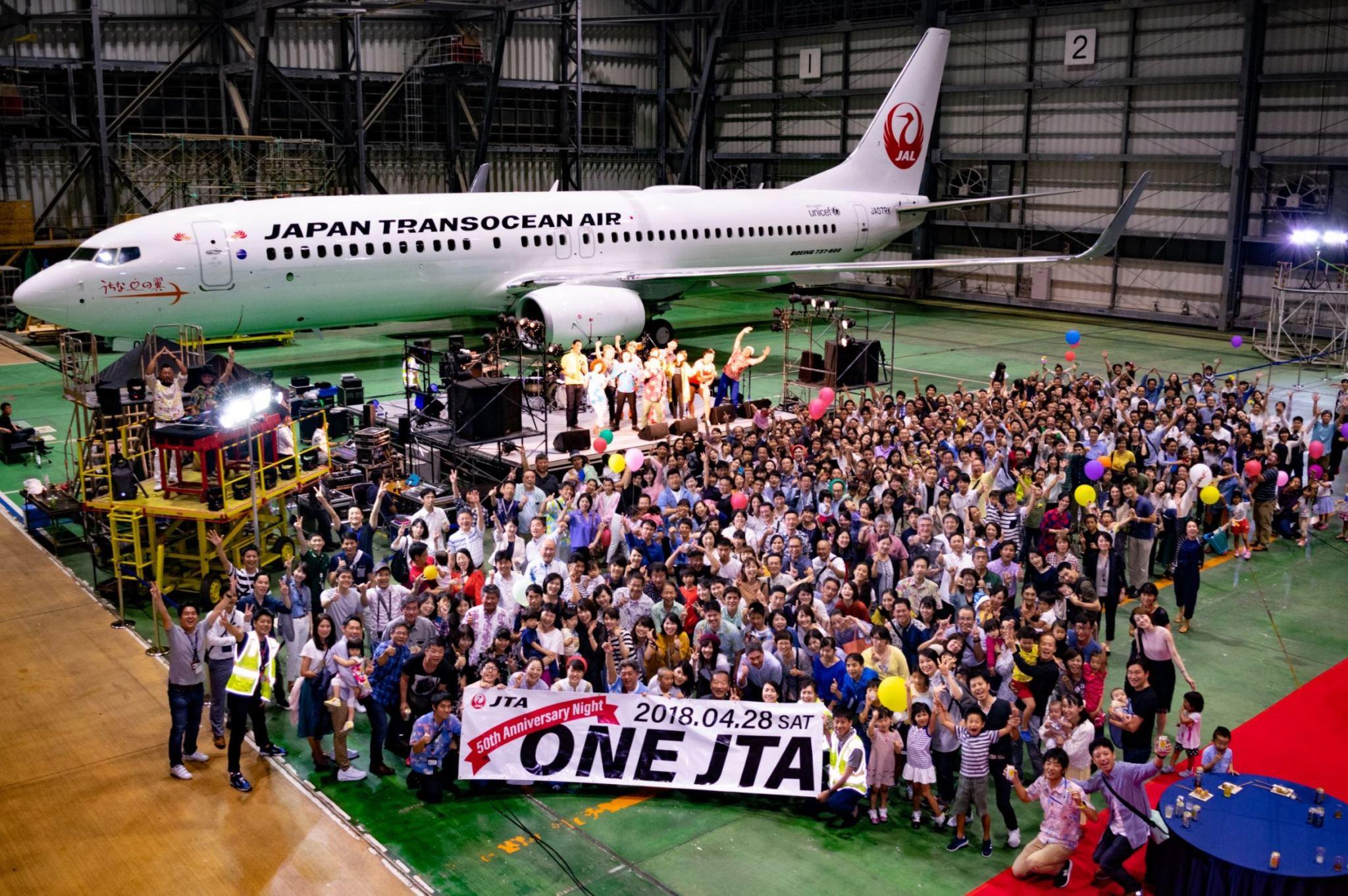 ONE JTA 我々はひとつのチーム。 – 50周年社内イベント開催