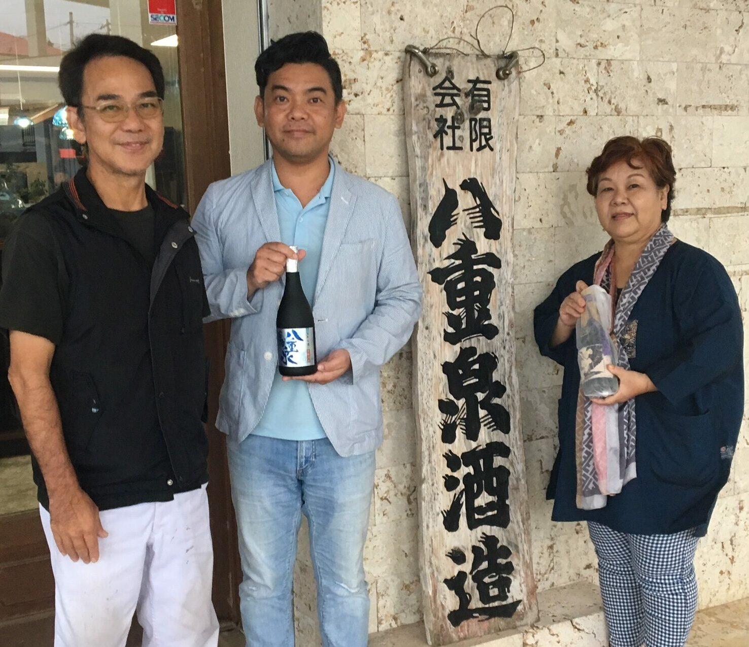 八重泉酒造 ~石垣島~
