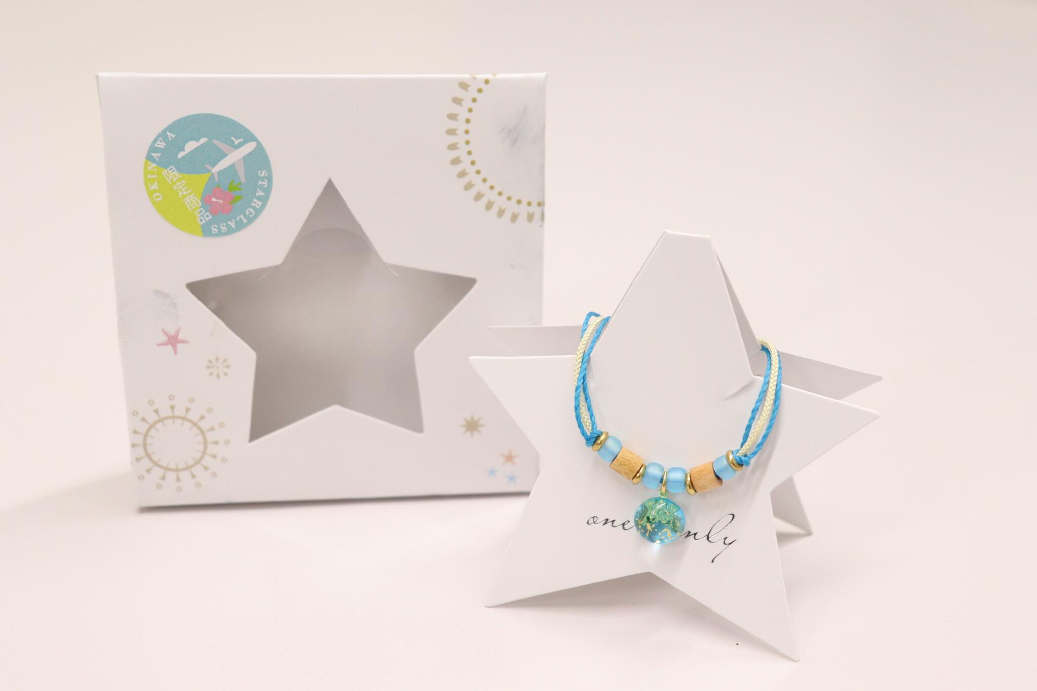 琉球ガラス STAR GLASSブレスレット