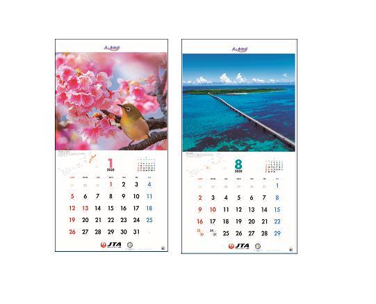 2020年JTAカレンダー「美ら島物語」