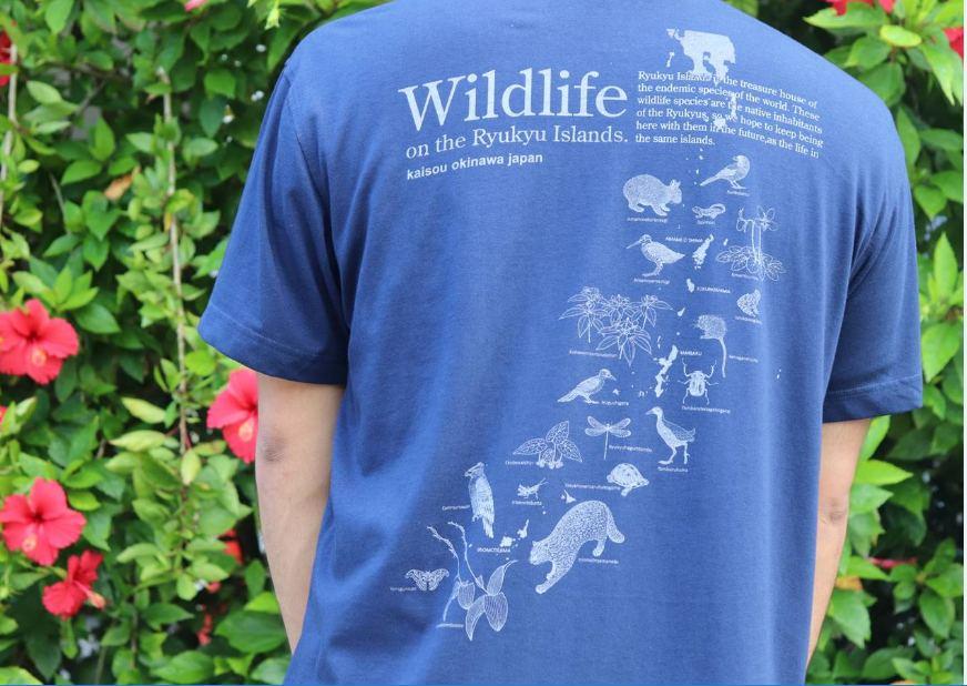 奄美・沖縄世界自然遺産登録応援Tシャツ