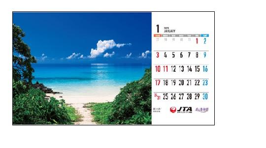 2021年JTAカレンダー「美ら島物語」卓上タイプ