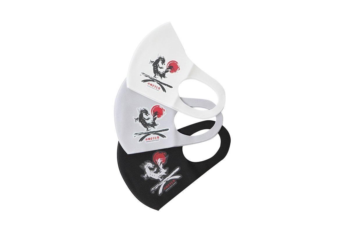 沖縄空手会館オリジナル冷感マスク 3枚セット